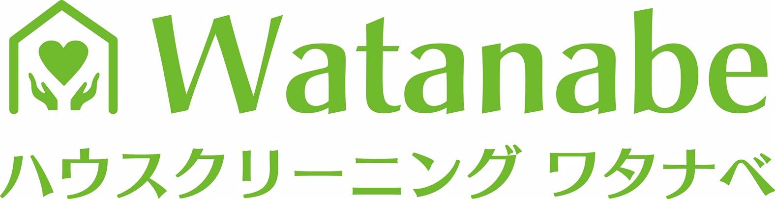 ハウスクリーニング Watanabe